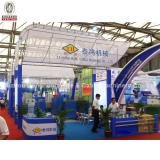Wire & Cable Exhibition In Shanghai @2008