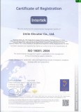 Environment Management System Certificate (ISO14001:2004)