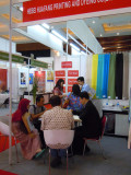The 10th Indonesia International Textile Exhibition. April, 2012