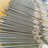 rod assembly