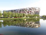 Olympic Nest Beijing National Stadium