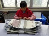 Assembling the Bag Body