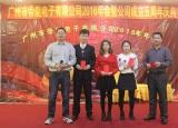 company annual meeting