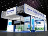 The 15th Annual China Fisheries & Seafood Expo 2010