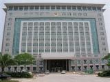 Key Project of Transportational Command Center Jiangmen