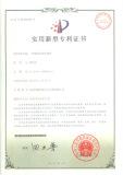 Certificates for sensor