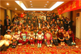 2013.11 Chanta training