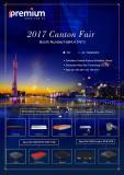 2017 Canton Fair during 2017/10/15 - 2017/10/19