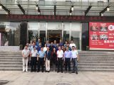 1st Standing Council Meeting of PRIAC in Zibo