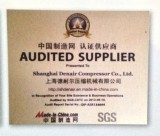 Audited Supplier in Made-in-China