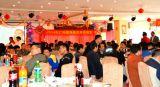 JIEMA 2014 Annual Celebration