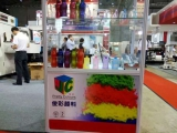 Masterbatch and plastic mould Show in Jakarta