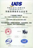 UCS Certificate
