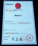 Notarial Certificate/Trade Mark Paper