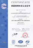 Certificate of ISO9001 quality management system