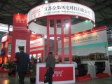 2011 Shanghai Power Exhibitin