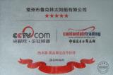 CCTV & Cartonfairtrading