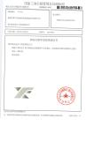 logo of Putian Xufa Import & Export Company Ltd.,