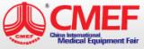 Liminbio will attend CMEF