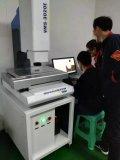 Customer Training
