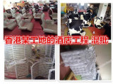 Barcelona/egg/Eames chair mass production
