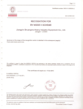RECOGNITION for BV MODE SCHEME