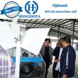 Djibouti client 60t wheat mill