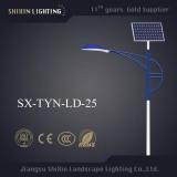 Outdoor Lighting Solar LED Street Light