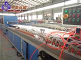 Newest WPC Wall Decoration Panel Making Machine