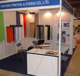 2011 Vietnam Fabric Show