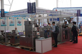 CIPM (Spring) 2015 - The 49th China International Pharmaceutical Machinery Exposition