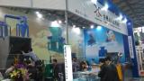 2014 Chinaplas Exhibition