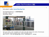 Ladder Lateral Bending Test