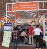 113TH CANTON FAIR 2013.4.15~4.19