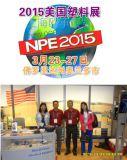 NPE 2015 USA