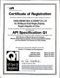 API-Q1 Certificate