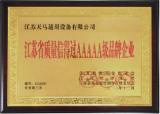 Jiangsu Quality trustworthy enterprise (AAAAA)