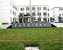 Yi Hua China - 4