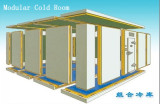 First Producer of Modular Cold Room in China