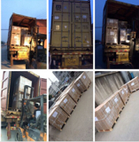Ningbo Shenlian Rubber Sealing Elements Co., Ltd. Container,packing