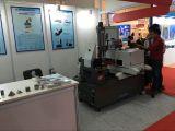 Exhibition information 3