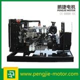 Fujian Detroit Engine AC Three Phase Brushless Open Type Diesel Generator