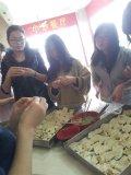we make dumplings together