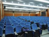 auditorium seat 2