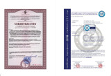 VALVE-EAC CERTIFICATE 2