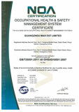 OHSAS/ OHSMS 18001