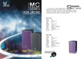 MC series single 10/12inch speaker