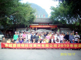 Tourism in Guilin