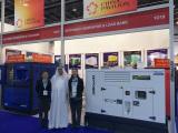 Dubai Intetrnational Exhibition