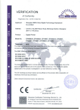 CE certificate of UV printer